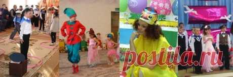 Сценарии праздников. Развлечения, досуги, утренники - Для воспитателей детских садов - Маам.ру