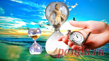 Куда уходит время? | КНИГА ЖИЗНИ  | Яндекс Дзен