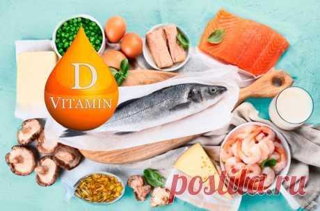 Продукты, богатые витамином D Витамин D — жирорастворимый витамин. Он отличается от большинства витаминов, необходимых нашему организму. Вы будете удивлены, узнав, что это больше, чем просто витамин; он действует как прогормон и влияет на гормональный баланс и иммунную систему организма.