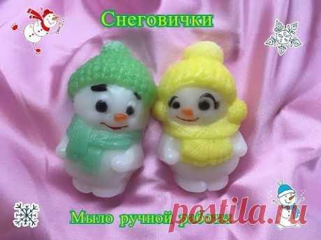 Мыловарение•Снеговички мальчик и девочка•Soap•Полная версия