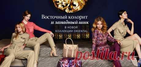 Интернет-магазин Faberlic Здесь вы найдете для себя все нужное, красивое и главное высокого качества!!!