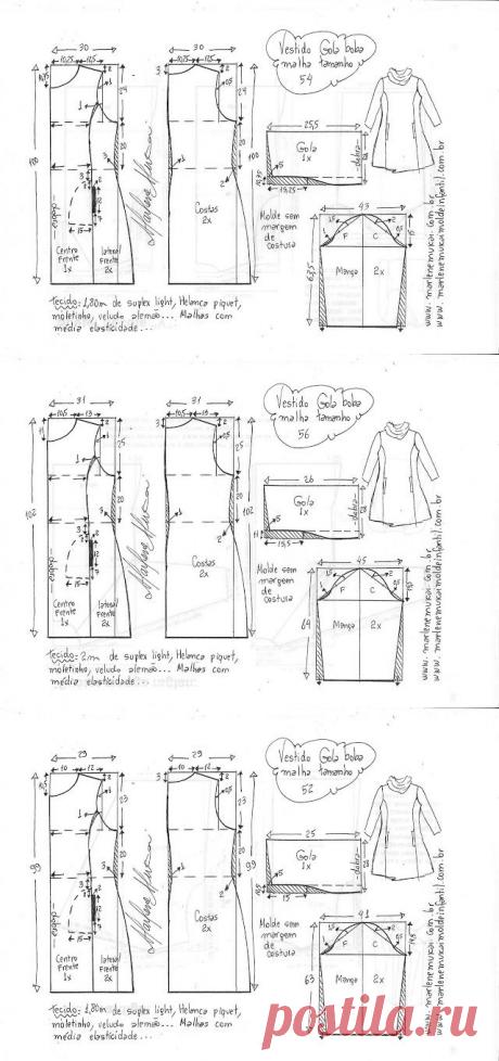 Выкройка трикотажного платья с рукавами и воротником Хомут