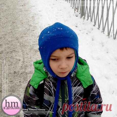 Как сшить двухслойную флисовую шапку для мальчика | Блог Натальи Пачиной | handmade в деталях | Яндекс Дзен