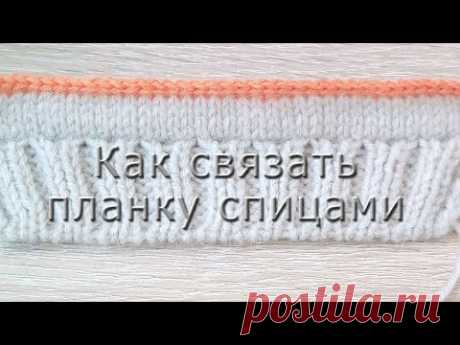 Планка спицами. Пришивная планка с карманом. Knit Solo