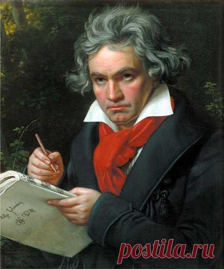 Джозеф Карл Стилер: Портрет Людвига ван Бетховена (1820)