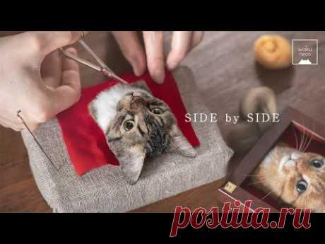 """羊毛フェルトで猫を作る制作過程 6 - Needle felting Cat """"SIDE by SIDE""""  A process of making a cat with wool felt."""