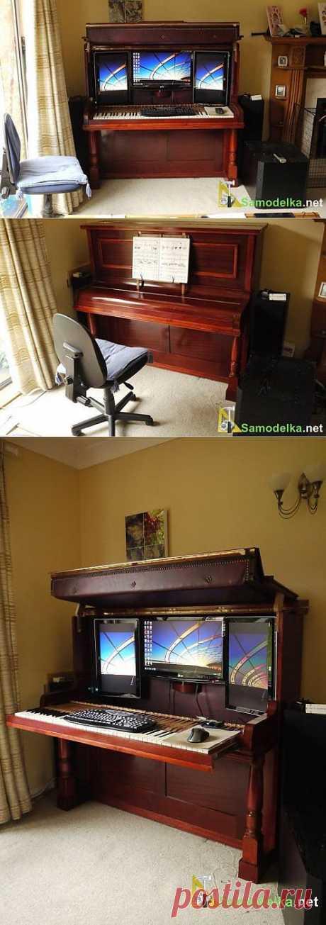 Что можно сделать из старого пианино / Для компьютера и интернета