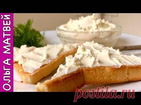 "Cыр ""Филадельфия"" ¡))) mucho la Receta muy sabrosa y Fácil!!! | Philadelphia Soft Cream Cheese"