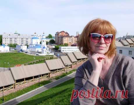Надежда Русакова