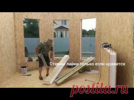 2 часть. Строим дом из сип панелей. 75м2, Стены первого этажа