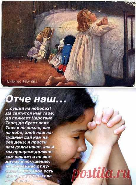 Блоги@Mail.Ru: Молитва матери о детях.