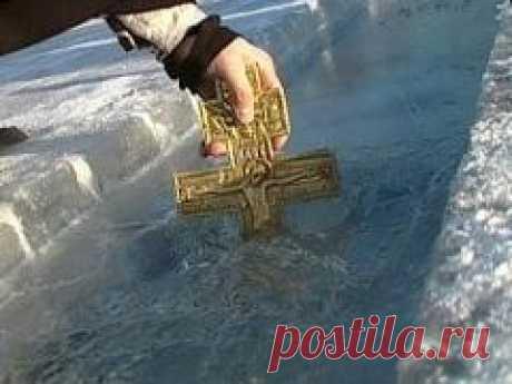 """Сегодня 18 января отмечается """"Крещенский сочельник"""""""