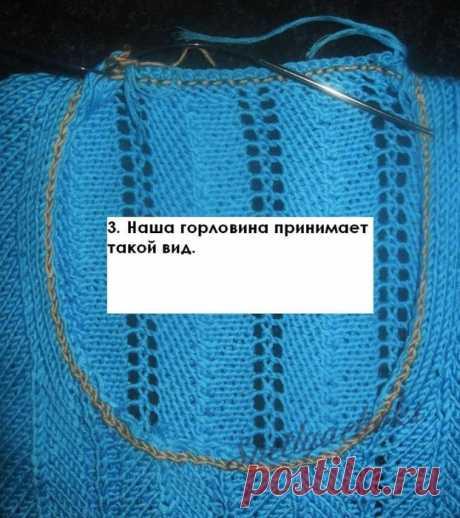 [Вязание] Обработка горловины. Интересный способ. Мастер-классы