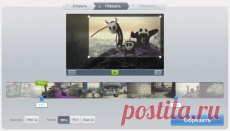 Как онлайн обрезать видео? — 3 простых способа видеомонтажа