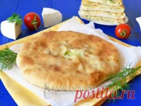 Осетинский пирог с творогом — рецепт с фото Вкуснейший осетинский пирог с творожной начинкой и свежей зеленью укропа. Традиционный рецепт.