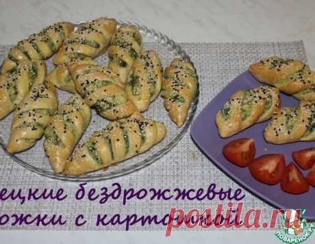 Турецкие бездрожжевые пирожки с картофелем – кулинарный рецепт