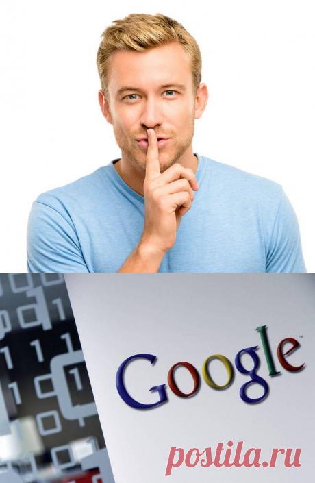 9 reglas de la búsqueda de la información en GOOGLE, que no saben 96 % de los usuarios