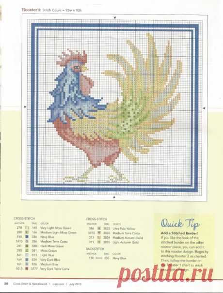 (11) Gallery.ru / Фото #32 - Cross-Stitch & Needlework Vol.8 №4 2013 - Chispitas
