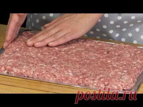 Всего 3 ингредиента! Очень вкусный мясной рулет быстрого приготовления!   Appetitno.TV - YouTube