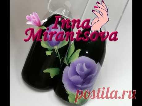 РОЗА / MiRinails - YouTube