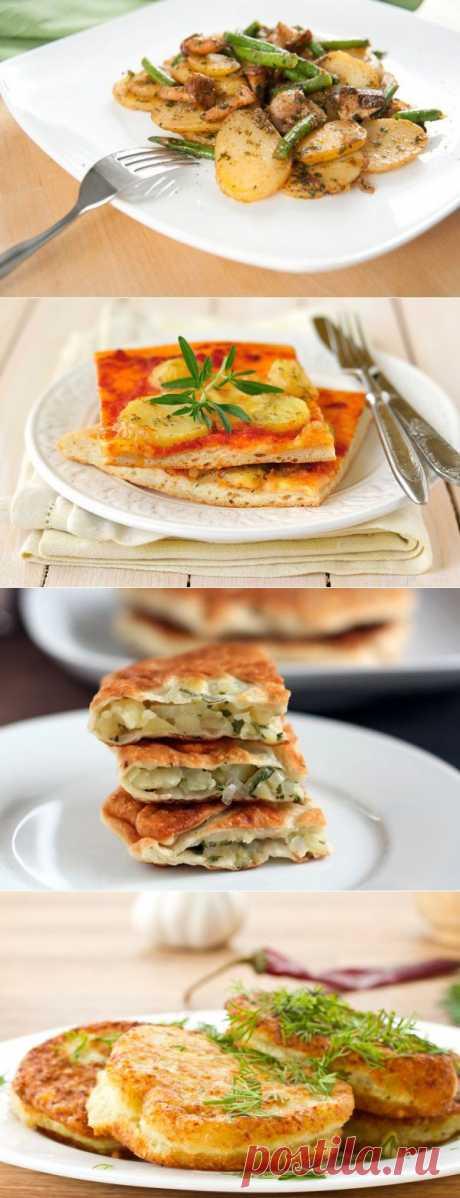 Великий пост 2014: ТОП-5 рецептов блюд из картофеля - Кулинарные советы для любителей готовить вкусно - Хозяйке на заметку - Кулинария - IVONA - bigmir)net - IVONA