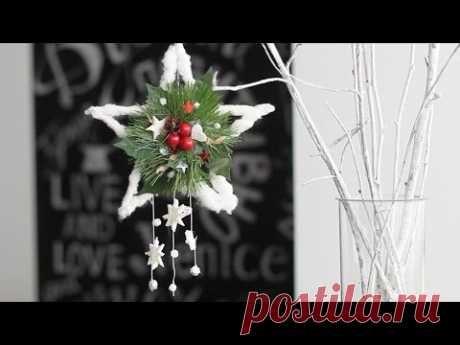 DIY Новогоднее украшение своими руками: ЗВЕЗДА. Идея Pinterest