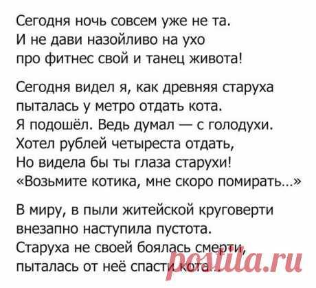 Нелли Забелло - Актау, Мангистауская область, Казахстан, 70 лет на Мой Мир@Mail.ru