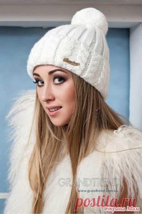 Белая шапка Darksi от компании Braxton  Подробно в источнике: https://www.stranamam.ru/post/8764506/
