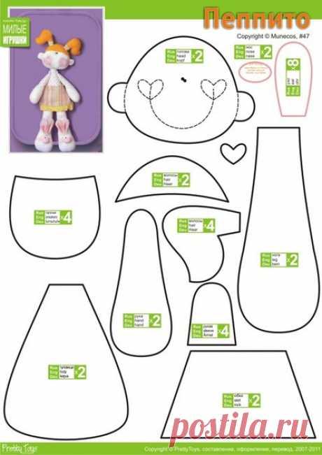 Сшить такую куклу можно из трикотажа или другой эластичной ткани телесного цвета. Волосы можно сделать из флиса оранжевого цвета, а можно попробовать создать парикмахерский шедевр из ниток, пряжи или меха.  Самый замечательный аксессуар Пеппито - это ее тапочки зайцы, которые делают ее модницей.