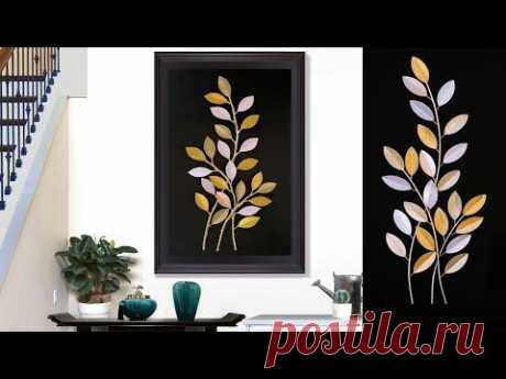 Easy Paper Craft || Paper wall hanging making at home || Decorative For Home Decor