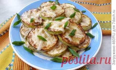 Жареные кабачки с сыром и зеленью. Пошаговый рецепт приготовления с фото