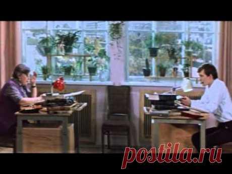 Какая у вас улыбка (1974) фильм смотреть онлайн