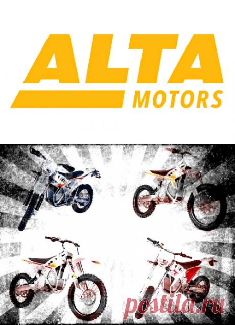 О компании по производству электрических мотоциклов Alta Motors читайте на странице https://e-wheels.info/index/alta_motors/0-16
