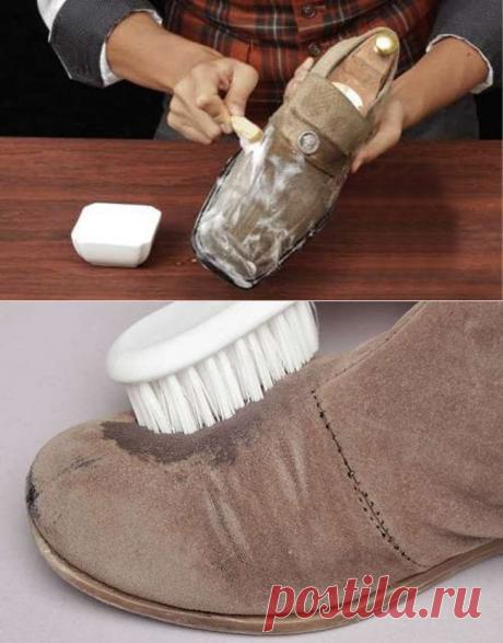 Как вывести жирное пятно с замшевой обуви: народные средства