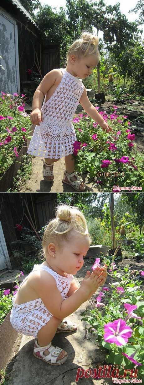 Озорные капли лета для маленьких принцесс.