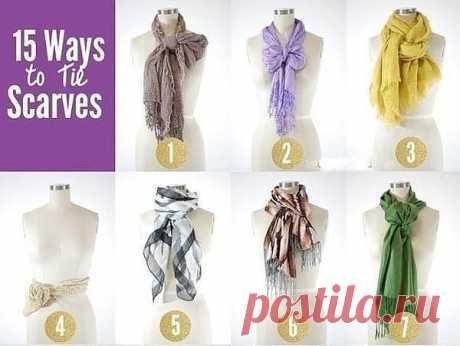 Несколько способов завязывания шарфов. Забирайте и пользуйтесь!