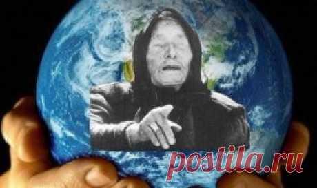 Пророчества прорицательницы Ванги — Интересные факты