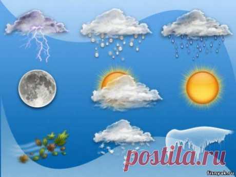 Похолодание в Самарскую область придет в воскресенье | TLT.ru - Новости Тольятти Начало грядущих выходных порадует жителей региона по-летнему теплой погодой. Несмотря на прохладную ночь, днем при небольшой облачности ожидается