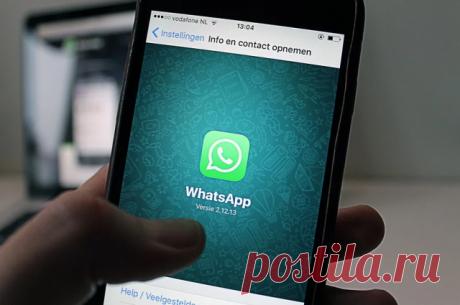 Как узнать, что вас кто-то заблокировал в WhatsApp? WhatsApp, как и многие другие мессенджеры, имеет функцию блокировки нежелательных контактов. Однако заблокированный пользователь может узнать о том, что его отправили в черный список, только по косвенным признакам.