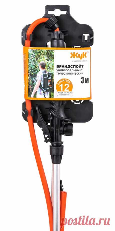 Универсальный телескопический брандспойт (1260/3100 мм) с набором переходных гаек Cicle - цена, отзывы, характеристики, фото - купить в Москве и РФ