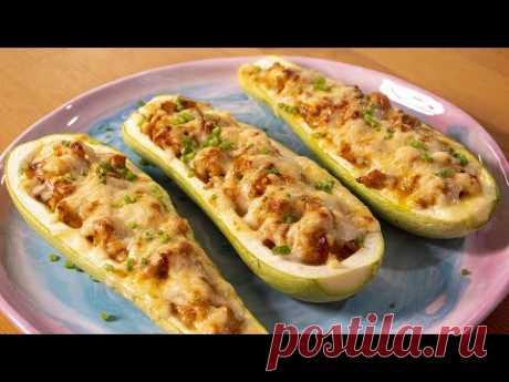 Теперь вы приготовите Вкусные кабачки. Секрет вкуса фаршированных лодочек из кабачков.