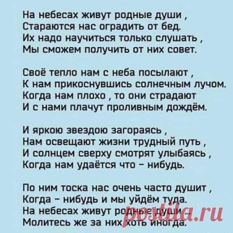 Люба Маркина
