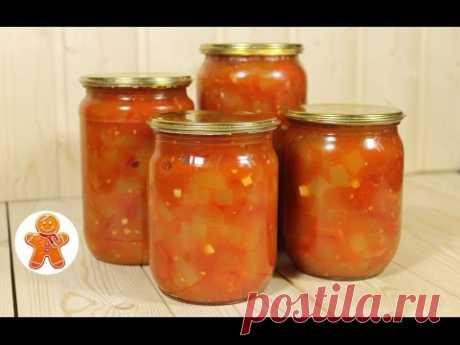Салат из кабачков на зиму по рецепту моей свекрови1 кг кабачков 1,5 кг помидоров 4 крупных болгарских перца 4-5 зубчиков чеснока 100 г сахара 1 ст. ложка соли 1 ст. ложка 9% уксуса 1 ст. ложка растительного масла