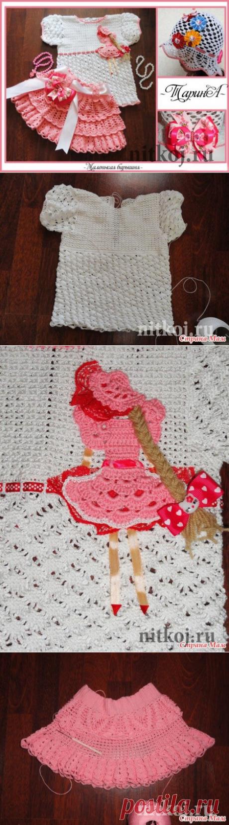 Комплект «Маленькая барышня»: топ + юбка + панамка крючком » Ниткой - вязаные вещи для вашего дома, вязание крючком, вязание спицами, схемы вязания
