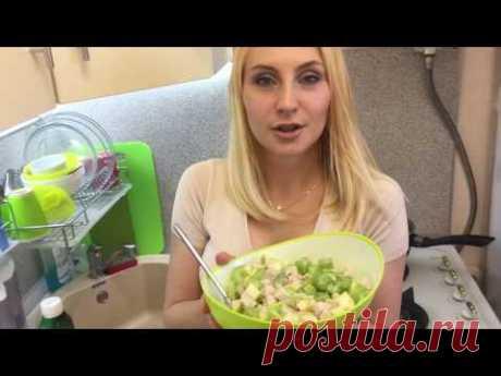 Сытный салат для похудения за 5 минут)