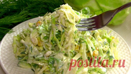 Любителям молоденькой капусты: эти салаты можно есть килограммами и худеть!))) | DiDinfo | Яндекс Дзен