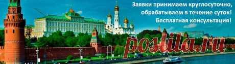 Сдам комнату в 2комнатной квартире, метро Ленинский проспект | Замечательный сосед - виртуальное агентство недвижимости