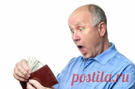 В соцзащите признались, что все пенсионеры имеют право на единовременную выплату - Степанов Евгений Сергеевич, 16 сентября 2020