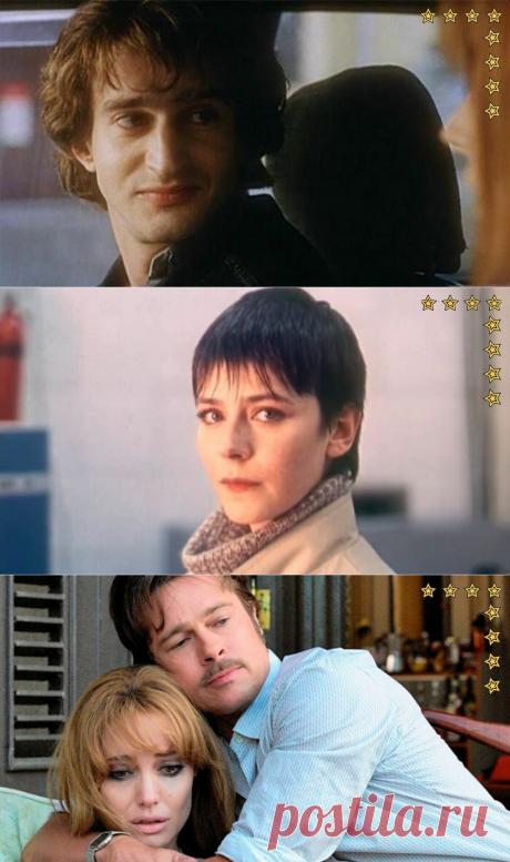 Чужая жизнь: 5 историй из кино, которые повторились с актерами в реальной жизни | КИНООТЗЫВ | Яндекс Дзен