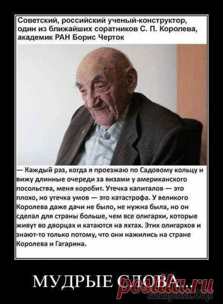 It is a little demotivator for a mood raising.....))))
